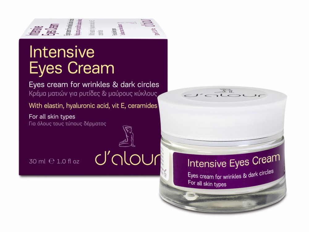 Intensive Eyes Cream