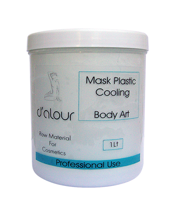 Mask Plastic Cooling – Εκμαγειοπλαστική μάσκα για σύσφιξη