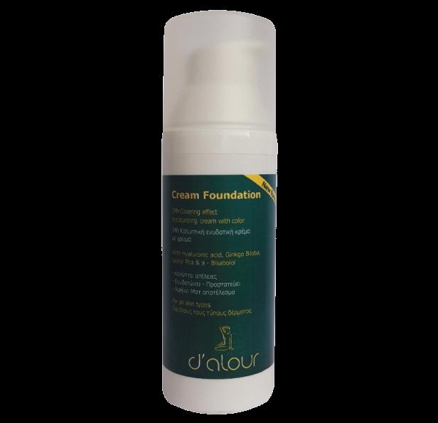 Cream Foundation – Κρέμα με χρώμα ενυδατική, καλυπτική, προστατευτική