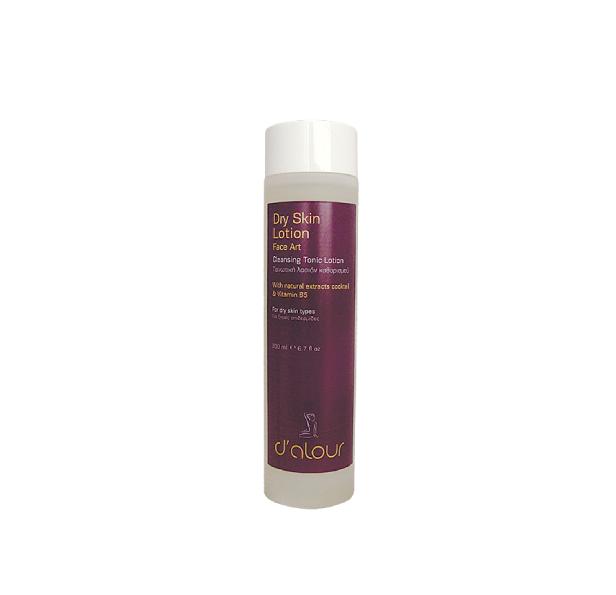 Dry Skin Lotion – Τονωτική λοσιόν για ξηρές επιδερμίδες