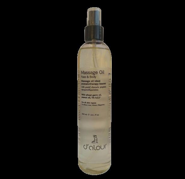 Massage Oil – Ιδανικός φορέας αρωματοθεραπείας