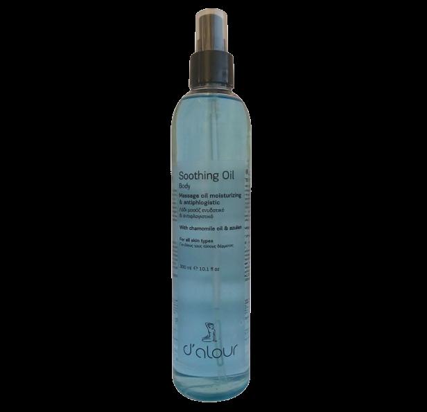 Soothing Oil – Λάδι σώματος αντιφλογιστικό & ενυδατικό με αζουλένιο