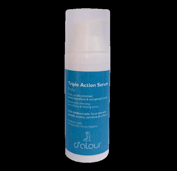 Triple Action Serum – Ορός τριπλής δράσης (λιπόλυση, σύσφιξη, κυτταρίτιδα)