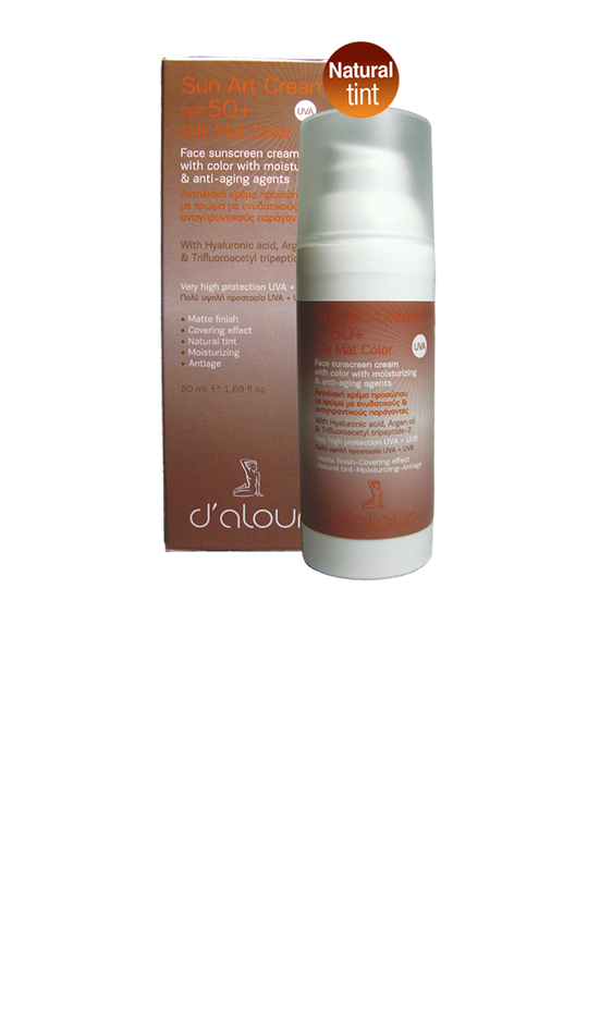 Sun Art Cream SPF50+ Silk Mat Color – Natural Tint – Αντηλιακή κρέμα με χρώμα με ενυδατικούς & αντιγηραντικούς παράγοντες