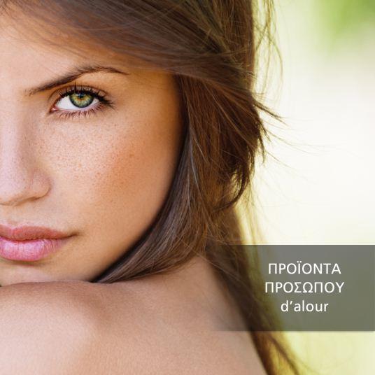 dalour_proionta_prosopou