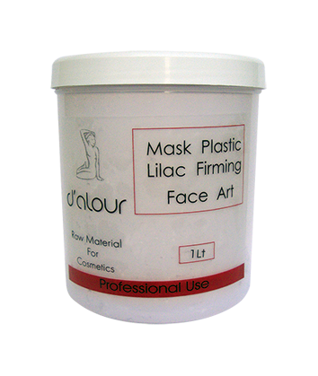 Mask Plastic Lilac Firming